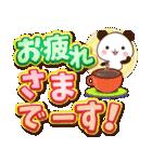 【くっきり大きな文字!】敬語パンダ(個別スタンプ:5)