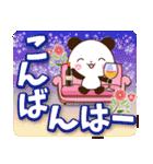 【くっきり大きな文字!】敬語パンダ(個別スタンプ:6)