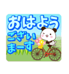 【くっきり大きな文字!】敬語パンダ(個別スタンプ:7)