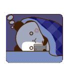 【くっきり大きな文字!】敬語パンダ(個別スタンプ:8)