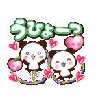 【くっきり大きな文字!】敬語パンダ(個別スタンプ:10)