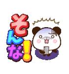 【くっきり大きな文字!】敬語パンダ(個別スタンプ:13)