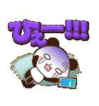 【くっきり大きな文字!】敬語パンダ(個別スタンプ:15)