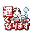 【くっきり大きな文字!】敬語パンダ(個別スタンプ:20)