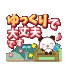 【くっきり大きな文字!】敬語パンダ(個別スタンプ:22)