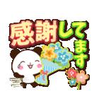 【くっきり大きな文字!】敬語パンダ(個別スタンプ:25)