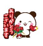 【くっきり大きな文字!】敬語パンダ(個別スタンプ:27)