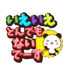 【くっきり大きな文字!】敬語パンダ(個別スタンプ:29)