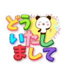 【くっきり大きな文字!】敬語パンダ(個別スタンプ:30)