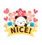 【くっきり大きな文字!】敬語パンダ(個別スタンプ:32)