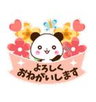 【くっきり大きな文字!】敬語パンダ(個別スタンプ:34)