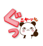 【くっきり大きな文字!】敬語パンダ(個別スタンプ:35)