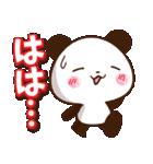 【くっきり大きな文字!】敬語パンダ(個別スタンプ:36)