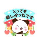 【くっきり大きな文字!】敬語パンダ(個別スタンプ:37)