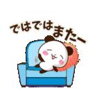 【くっきり大きな文字!】敬語パンダ(個別スタンプ:38)