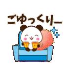 【くっきり大きな文字!】敬語パンダ(個別スタンプ:39)
