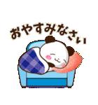 【くっきり大きな文字!】敬語パンダ(個別スタンプ:40)