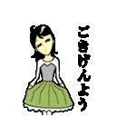 熱血皇女シズコ(個別スタンプ:1)