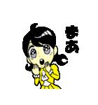 熱血皇女シズコ(個別スタンプ:3)