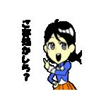 熱血皇女シズコ(個別スタンプ:4)