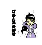 熱血皇女シズコ(個別スタンプ:5)