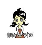 熱血皇女シズコ(個別スタンプ:7)