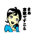 熱血皇女シズコ(個別スタンプ:8)