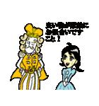 熱血皇女シズコ(個別スタンプ:9)
