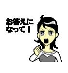 熱血皇女シズコ(個別スタンプ:11)