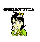 熱血皇女シズコ(個別スタンプ:12)