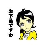 熱血皇女シズコ(個別スタンプ:14)