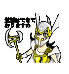 熱血皇女シズコ(個別スタンプ:16)