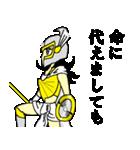 熱血皇女シズコ(個別スタンプ:18)