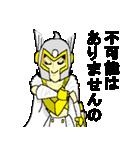 熱血皇女シズコ(個別スタンプ:20)