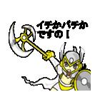 熱血皇女シズコ(個別スタンプ:21)