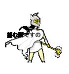 熱血皇女シズコ(個別スタンプ:23)