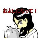 熱血皇女シズコ(個別スタンプ:31)