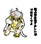 熱血皇女シズコ(個別スタンプ:34)