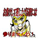 熱血皇女シズコ(個別スタンプ:37)