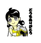 熱血皇女シズコ(個別スタンプ:39)