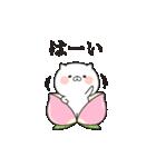 出てくるにゃんこ(個別スタンプ:01)