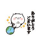 出てくるにゃんこ(個別スタンプ:03)