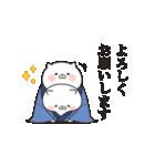 出てくるにゃんこ(個別スタンプ:04)