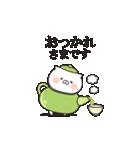 出てくるにゃんこ(個別スタンプ:05)