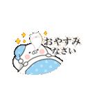出てくるにゃんこ(個別スタンプ:06)