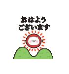 出てくるにゃんこ(個別スタンプ:07)