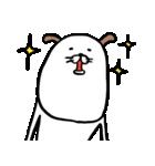 いぬころん(個別スタンプ:40)