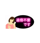 イルミネオンスタンプ【常用編②】(個別スタンプ:01)