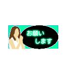 イルミネオンスタンプ【常用編②】(個別スタンプ:02)