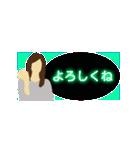 イルミネオンスタンプ【常用編②】(個別スタンプ:04)